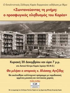 affisa.cdr